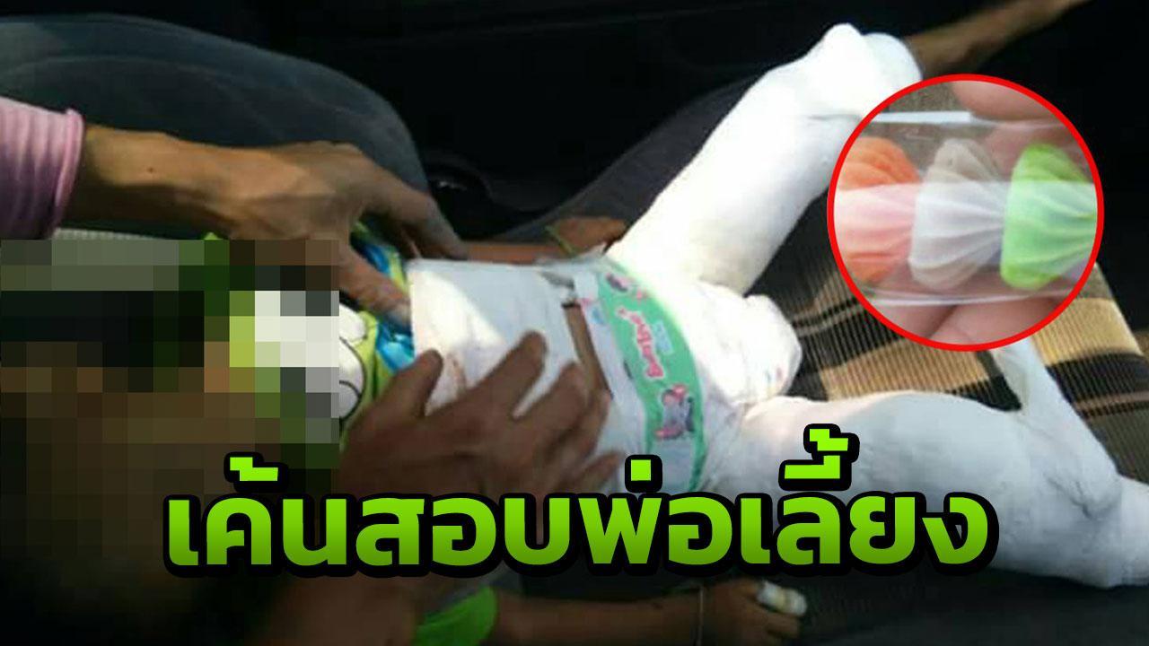 เด็กวัย 2 ขวบกินขนมอาลัวติดคอ เสียชีวิต ( 11 ก.พ.2561 )
